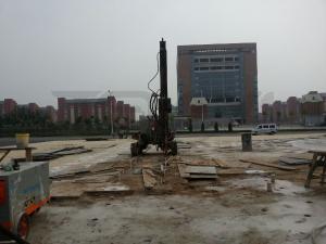大学城某大学喷泉广场加固工程施工