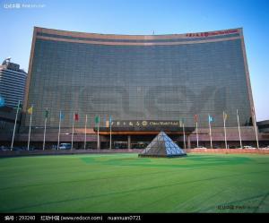 项目名称:北京中国大饭店