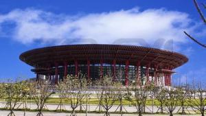 怀柔APEC会议中心