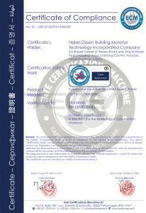 欧盟认证资质证书