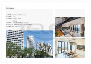 阿那亚C7-2区高层住宅公寓