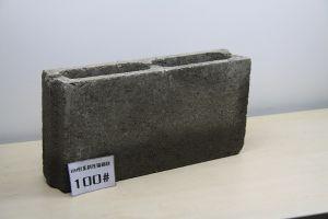 轻集料混凝土小型空心砌块    强度高、抗冻、放射性小 北京达诺兴盛新型建筑材料有限公司