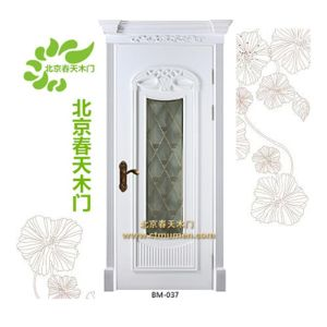 北京拱形木门/特定木门/木门厂家(图)