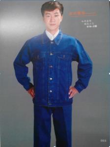 东兴牛仔防护服 工作服 工装 衣服 916-2款