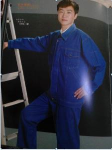 东兴牛仔防护服 工作服 工装 衣服0316-1款