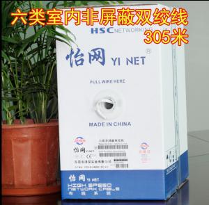 怡网六类4对室内非屏蔽双绞线电缆 纯铜 国标线Hsc-10605912-04
