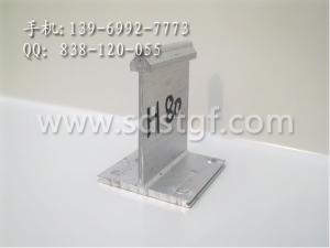 铝镁锰板屋面支架