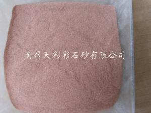 雞血紅彩石米生產廠家