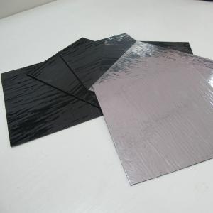 高分子金屬鋁箔自 粘防水卷材