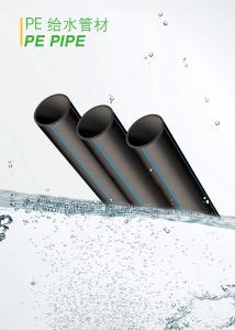 匯和PE環保給水管材