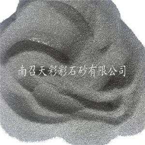 常州特黑彩石粉銷售部