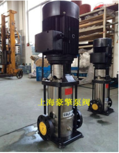 豪擎CDL\CDLF系列立式不銹鋼多級離心泵