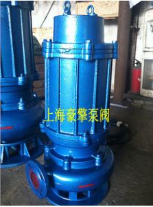 豪擎QW\WQ\GW\LW\YW型無堵塞排污泵
