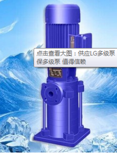 豪擎LG高层建筑给水泵、DLW稳压泵