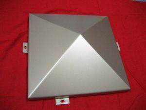 氟碳鋁單板 沖孔板 百城異型氟碳噴涂鋁單板