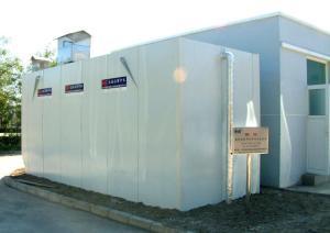 EVU一體化污水處理設備 依維優