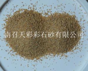 濟南彩沙供應,真石漆專用菊花黃彩沙