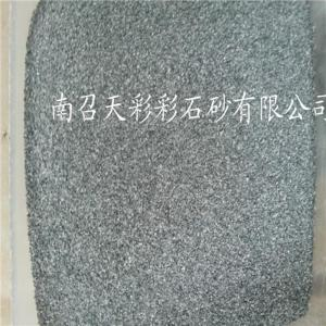 六安彩石子生產廠家,建筑行業專用深灰彩石子