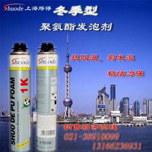 冬季型聚氨酯发泡剂,填缝剂