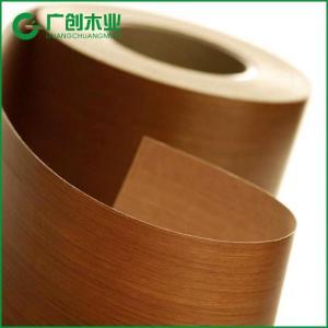 廣創木業國內首創新型油漆木皮包覆木皮免漆木皮零售批發