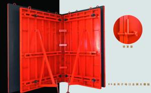 天元伟业直供86系列子母扣全钢大模板