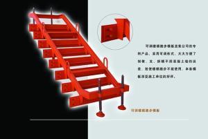 天元伟业 直供楼梯踏步模板