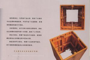 天元偉業  廠家定制 無支撐自動支拆電梯井筒模板