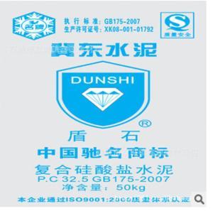 盾石水泥P.C32.5 强度高、水化热大、抗冻性好、干缩小、耐磨性较好、抗碳化性较好 广西恒亮伟业贸易有限公司