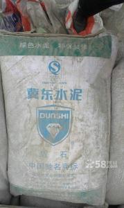 普通硅酸鹽水泥P.O52.5R散 和易性好、凝結硬化快、早期強度高、抗凍性好、抗滲性好 廣西恒亮偉業貿易有限公司