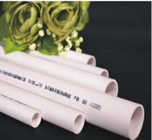 顾地塑胶有限公司供应PVC电工套管及管件