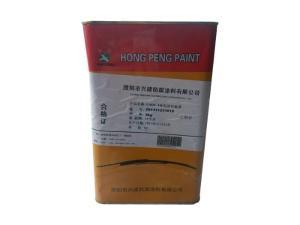 醇酸調和型防腐涂料廠家直銷 (虹鵬)