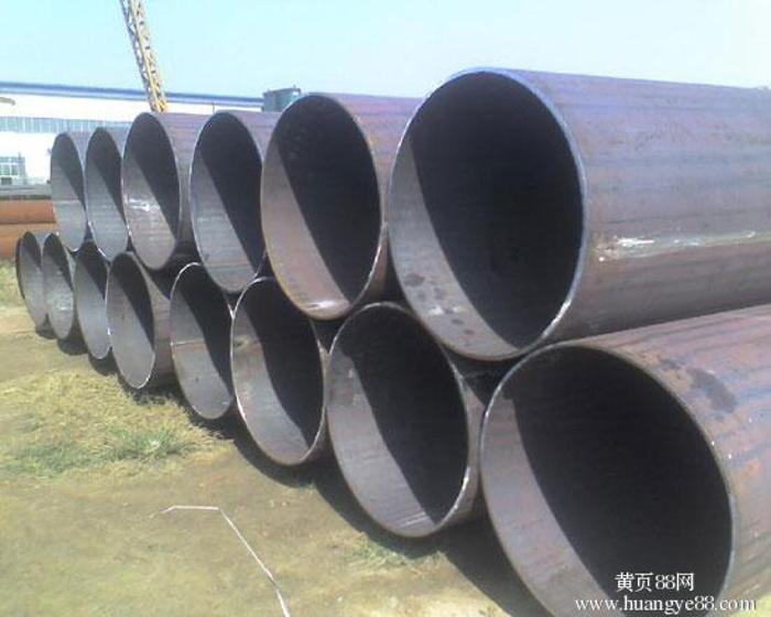 北京宏世润通商贸有限公司供应镀锌钢管