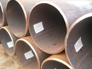 北京宏世润通商贸有限公司 供应焊接钢管