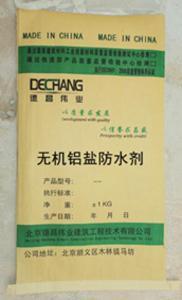 衛生間防水砂漿 無機鋁鹽防水劑 防滲、防漏、 防潮  北京德昌偉業建筑工程技術有限公司