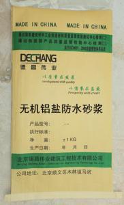 防水砂漿 無機鋁鹽砂漿 防滲、防漏、防潮 北京德昌偉業建筑工程技術有限公司