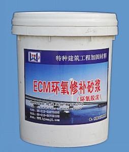 環氧修補砂漿    抗滲、抗凍、耐鹽、耐堿、耐弱酸腐蝕    北京萬吉建業建材有限公司