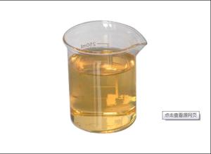 AN4000聚羧酸系高性能减水剂 掺量低、减水率高  北京市建筑工程研究院有限责任公司