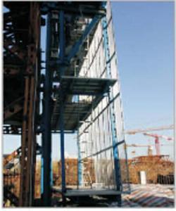 北京中建柏利工程技術發展有限公司 供應 液壓爬升