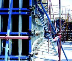 北京中建柏利工程技術發展有限公司 供應120體系