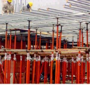 北京中建柏利工程技术发展有限公司 供应可调钢支撑