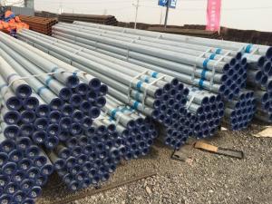 北京利恒興達物資有限公司 供應天津利達鋼塑管