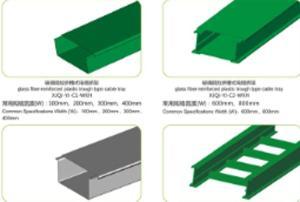 许昌美特桥架股份有限公司 供应 玻璃钢电缆桥架