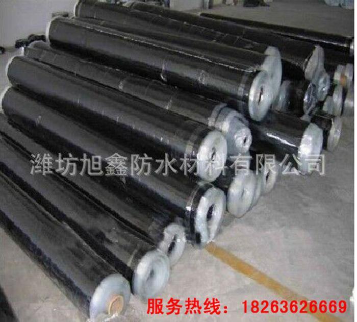 潍坊旭鑫防水材料供应SBS改性沥青防水卷材