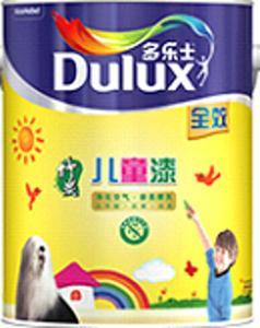 北京福瑞鑫化工科技有限公司 供應