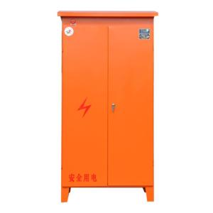 总配电箱JSP-Z/2B-630A