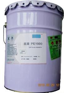 耐油導靜電體涂料紐皇雙組份胺加成物固化型環氧涂料