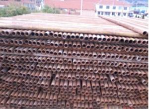 北京宏盛昌达建筑器材租赁有限公司 租赁 架子管