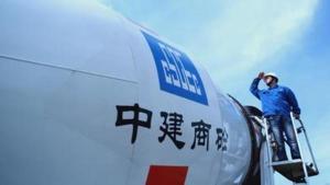 各種標號的普通砼 抗滲砼 抗壓強度高 抗滲性好 中建商砼北京混凝土有限公司