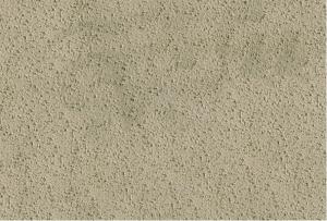 C25號砼 抗壓強度標準值為25N/mm2   中建商砼北京混凝土有限公司