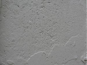 C45號砼  抗壓強度標準值為45N/mm2  中建商砼北京混凝土有限公司